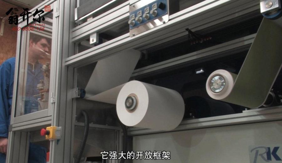 VCML涂布印刷机